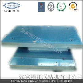 铝蜂窝平板适用天 机械操作工作台面 铝合金操作平台 蜂窝铝工作平板