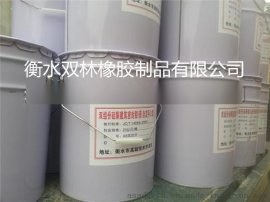 国检认证PS852双组份聚硫密封胶(膏)钳缝镶缝用聚硫密封胶现货直销