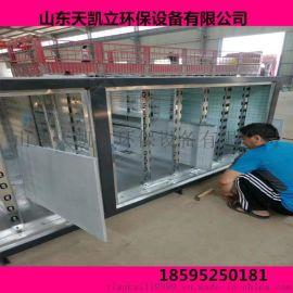 针对印刷行业定制款光氧催化废气净化器
