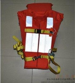 DFY-III新標準船用救生衣CCS新標準......