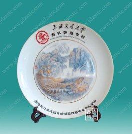 供应礼品瓷盘 定做纪念瓷盘厂家 瓷盘价格