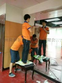 广州安装镜子 墙面镜 活动镜 浴室镜 舞蹈镜