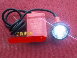 \KL4LM(A)型LED冷光源鋰電礦燈 礦用本安型LED工作帽燈 防爆頭燈