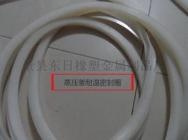 蒸压釜耐高温密封圈有大量现货