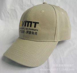 帽廠時尚鮮亮棉質棒球帽,定做繡花棒球帽子,卡其色鴨舌帽
