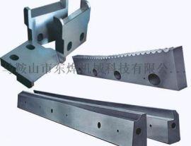 凹凸剪刃 热剪刀具 1号剪刃 棒材剪刃