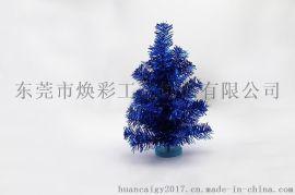 东莞焕彩工艺饰品|圣诞树|
