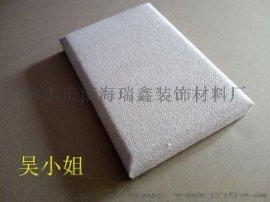 广东专业生产防火吸音软包厂家防撞软包吸音板批发价格