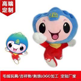 东莞企业吉祥物定做毛绒玩具定制工厂可小批量来图来样开发订做
