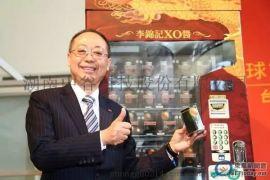 中谷承接OEM/ODM售貨機全套定制服務 李錦記醬料自動販賣機 李錦記醬料售賣機