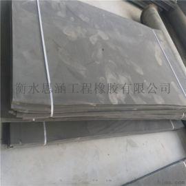 L-1100聚乙烯闭孔泡沫板 PE泡沫棒 塑料填缝板 保证质量