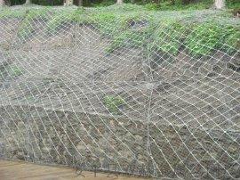 山体专用边坡防护网¥昆明山体专用边坡防护网¥山体专用边坡防护网厂家