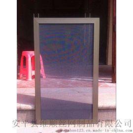 维顺304不锈钢金刚网 窗纱防盗网 美格网