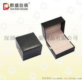 VIP卡盒 钻石卡包装盒子