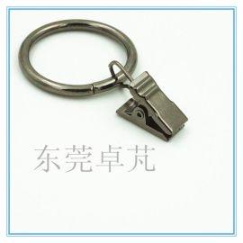 卓芃直徑35mm電鍍金屬圓環窗簾夾