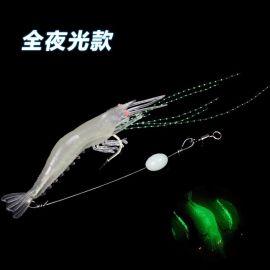 9.5cm 路亞海釣軟餌夜光仿生蝦假餌鱸魚黑魚翹嘴桂花淡水夜釣假蝦