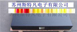CONTEC三坐标测试平台清洁剂