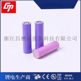 昌懋18650锂电池 3.7v 圆柱锂电池 有平头尖头 移动电源