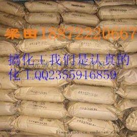 吡啶硫酮锌