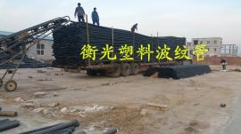 批发价供应HDPE预应力塑料波纹管各种规格型号及高清产品图片