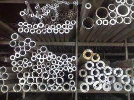 海南6063无缝铝管供应定尺铝管厂