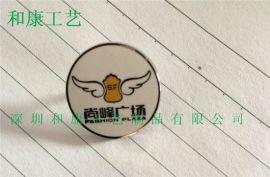 深圳logo司徽制作