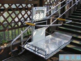 无障碍平台-济南天越供应重庆永川残疾人可折叠升降机
