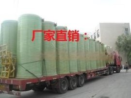 北京拓展cg-20玻璃钢储罐