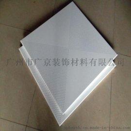 0.8mm厚铝扣板吊顶批发厂家