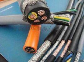 KFGPL上华特供阻燃系列控制电缆