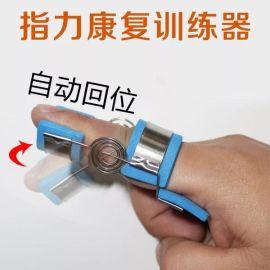 手指关节功能训练器 活动器 手指矫形器 手伸弯曲不足