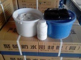 双组份聚硫密封胶、聚硫防水密封膏、聚硫建筑密封胶