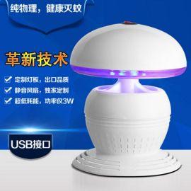 HC LF-HC01无辐射电子灭蚊器 静音灭蚊灯