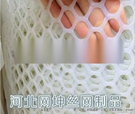 养殖塑料网※胶州养殖塑料网※养殖塑料网生产厂家