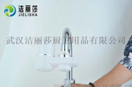 洁丽莎智能物理清洗器防骗分析开创节能环保新事业