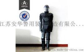 防暴服 BP-8,防暴装备,防护服