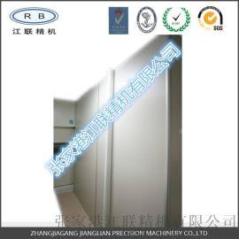 台湾厂家供应商场铝蜂窝隔断板 内装潢铝蜂窝板 铝蜂巢板 内装用蜂窝