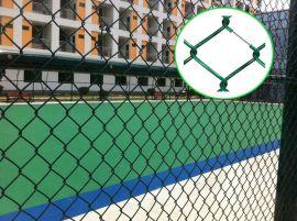 包塑球场围网,pvc勾花网围栏,pe包塑球场防护网