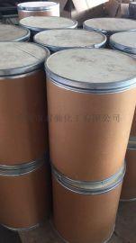 专业生产销售优质2-叔丁基对乙基酚,抗氧剂T250 修改