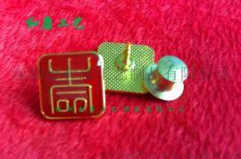 深圳金属徽章制作,定做公司LOGO标志徽章,定做金属徽章,深圳做徽章的厂