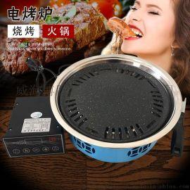 博勝無煙電燒烤爐燒烤烤肉爐