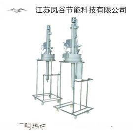 凤谷FGCRM-A手动清釜机反应釜化工食品制药储罐高压水流清洗设备