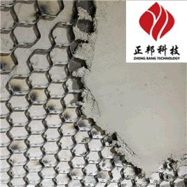 厂家生产无机高温胶水耐磨陶瓷涂料刚玉质耐磨涂料