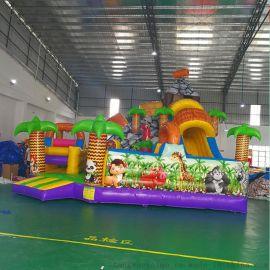 厂家直销新款儿童乐园充气跳床动物世界滑梯城堡运动户外游艺设施