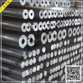 厂家定制 6061铝管 精密小铝管化妆刷铝管 6061精拉铝管 现货可切
