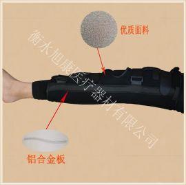 厂家供应膝关节固定套旭康增强膝关节固定带