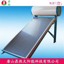 平板式太阳能热水器