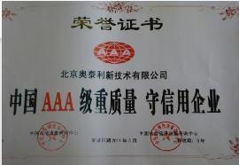吐鲁番高强耐磨料哈密耐磨料厂家