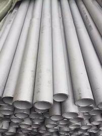 不鏽鋼無縫管、機械設備用不鏽鋼管