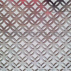 穿孔铝板 钱币孔装饰铝板 铝板冲孔网